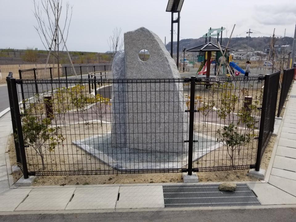 震災復興土地区画整理事業竣工記念碑設置 久ノ浜地区 後面