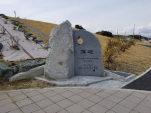 震災復興土地区画整理事業竣工記念碑設置 薄磯地区 正面1
