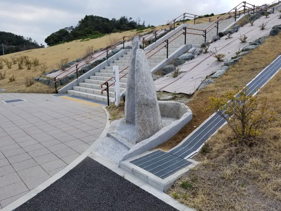 震災復興土地区画整理事業竣工記念碑設置 薄磯地区 右面