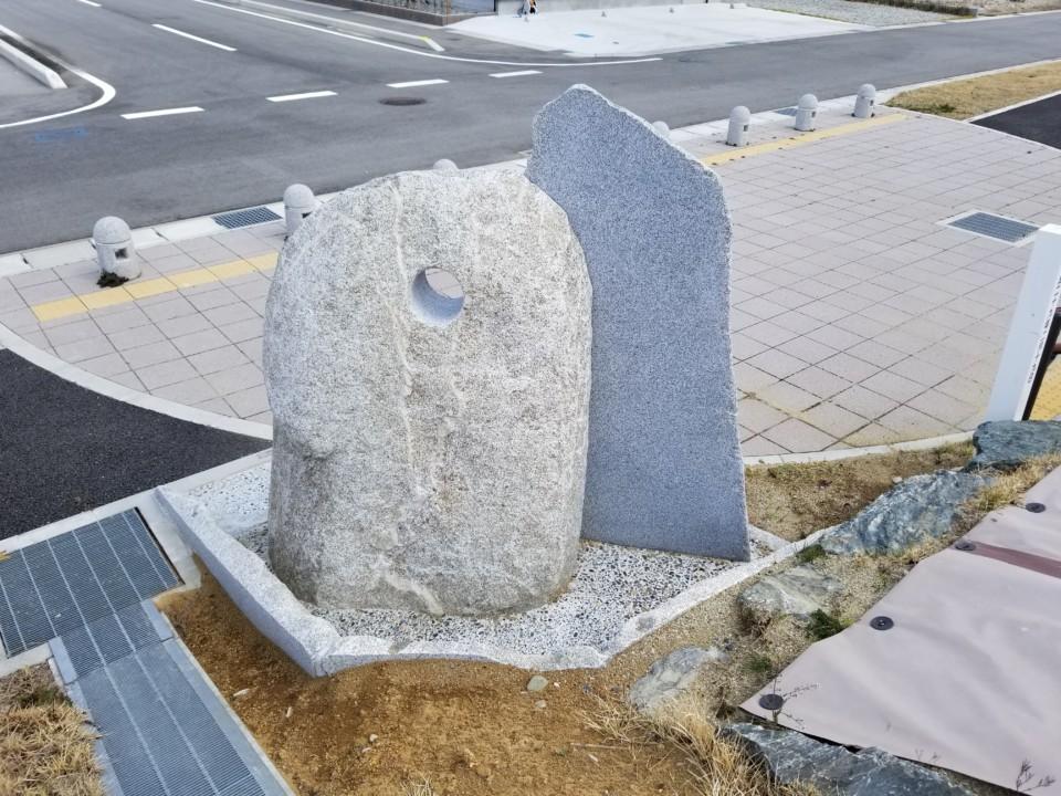 震災復興土地区画整理事業竣工記念碑設置 薄磯地区 後面