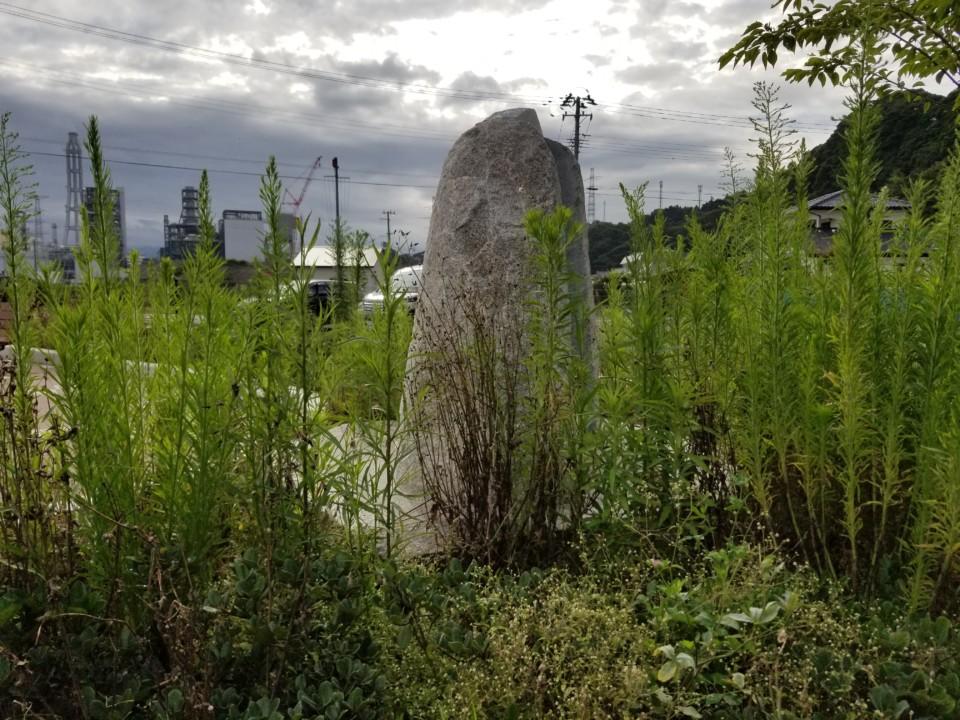 震災復興土地区画整理事業竣工記念碑設置 岩間地区 右面