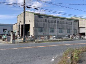 泉石材 株式会社 工場